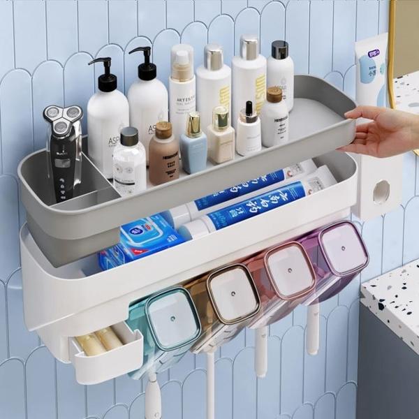 牙刷架 居家愿望牙刷置物架免打孔衛生間浴室架子收納神器套裝多功能壁掛