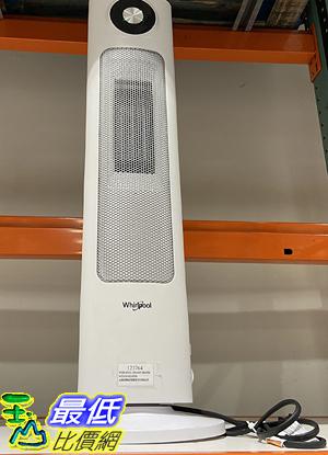 [COSCO代購] C123764 WHIRLPOOL CERAMIC HEATEER WITH HUMIDIFIER 加濕型陶瓷電暖器WFHE80AW
