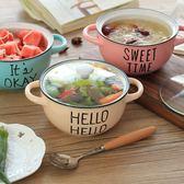 可愛簡約大號泡面碗雙耳陶瓷湯碗