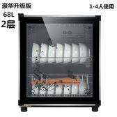 烘碗機消毒櫃小型台式不銹鋼單門商用迷你桌面立式消毒碗櫃 野外之家DF