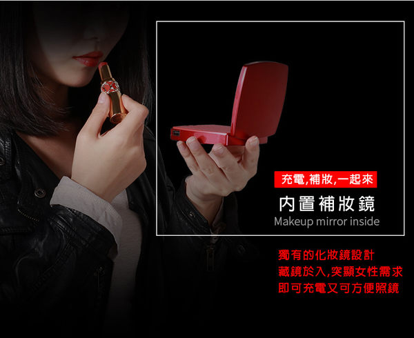JOYROOM機樂堂 D-M132邂逅系列 化妝鏡行動電源6000mAh  原裝公司貨 女性的最愛 iphone7/6 安卓都支援