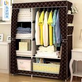 簡易衣櫃布藝布衣櫃鋼架單人衣櫥組裝雙人收納櫃子簡約現代經濟型CY「韓風物語」