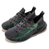 adidas 慢跑鞋 X9000L4 黑 綠 CNY 中國新年 路跑 男鞋 BOOST 【ACS】 GY7579