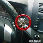 方向盤助力器 汽車方向盤助力器助力球轉向器省力輔助器滾珠軸承式單手大車高檔 618大促銷