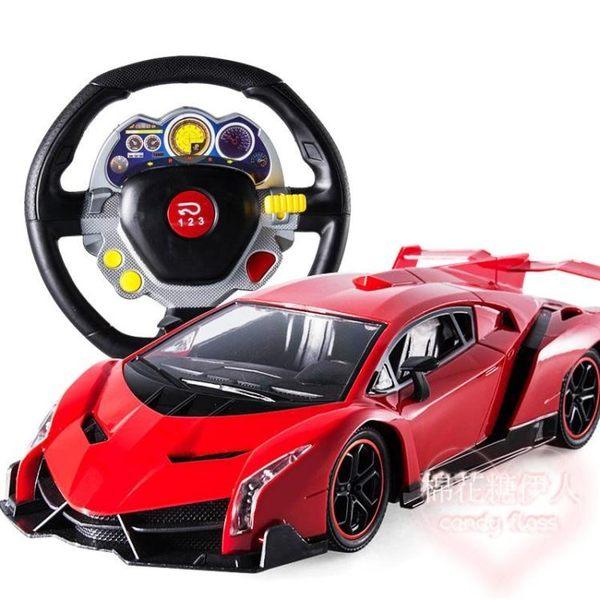 兒童感應漂移賽跑充電遙控汽車模型玩具LVV3171【棉花糖伊人】TW