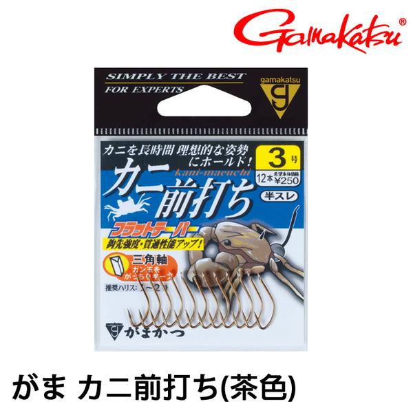 漁拓釣具 GAMAKATSU カニ前打ち 茶色 [前打鈎]