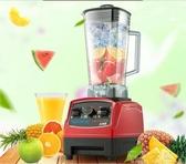 亞力西沙冰機商用奶茶店碎冰機榨汁機刨冰機冰沙機破壁料理機家用