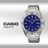 CASIO手錶專賣店 卡西歐 MTP-1244D 男錶 夜光刻度 礦物防刮玻璃 摺疊式錶扣不鏽鋼錶帶