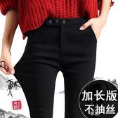 加長打底褲女薄款外穿黑色褲子女新款高腰韓版緊身小腳褲 享購