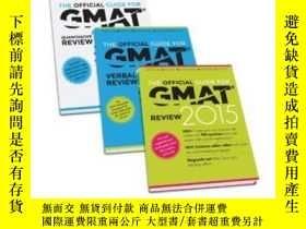 二手書博民逛書店The罕見Official Guide For Gmat Review 2015 BundleY256260