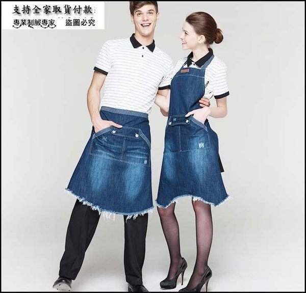 小熊居家韓版時尚牛仔圍裙 咖啡店奶茶店服務員工作服 個性男士廚房做飯圍裙特價
