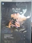 【書寶二手書T7/短篇_COK】Mr.Adult大人先生_陳栢青