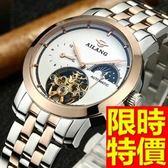 機械錶-陀飛輪鏤空休閒明星同款男腕錶8色54t23【時尚巴黎】