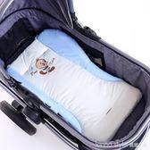 嬰兒手推車棉墊通用全棉加厚寶寶傘車兒童餐椅坐墊子 LannaS YDL