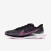 Nike W Zoom Pegasus Turbo 2 Rise [CQ5413-061] 女鞋 慢跑 避震 健身 黑粉