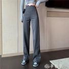 西裝褲 西裝褲女垂感闊腿褲百搭高腰休閒褲2021新款冰絲拖地長褲秋裝褲子 夢藝