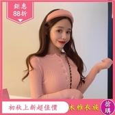 衣服秋季 2020新款韓版百搭修身顯瘦長袖T恤 女洋氣針織打底上衣 快速出貨