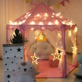 帳篷室內外游戲玩具屋女孩公主房城堡六角拉鏈防蚊 優樂居