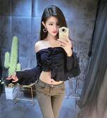 性感夜店女裝一字領露肩不對稱長袖上衣女秋季新款修身短款小衫