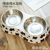 寵物碗 狗碗貓碗寵物貓狗食盆泰迪比熊雙碗飯盆狗糧盆貓食碗狗盤貓盤用品『鹿角巷』