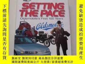 二手書博民逛書店Setting罕見the Pace: Oldsmobile s