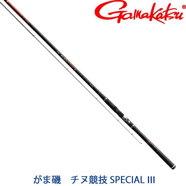 漁拓釣具 GAMAKATSU 磯 チヌ競技SPECIAL III 0.6-50 [磯釣竿]