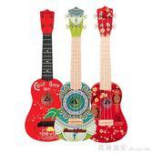 尤克里里初學者兒童仿真小吉他玩具可彈奏帶音樂男孩女孩迷你樂器 全網最低價最後兩天igo