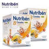貝康 紐滋本 Nutriben 8種榖類+果寡糖麥精(2盒)