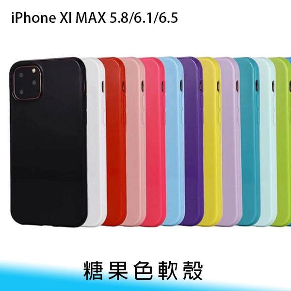 【妃航】多款 糖果色/馬卡龍 iPhone 11 超薄/實色 全包/防摔 TPU 軟殼/保護殼