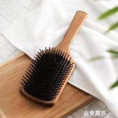 氣囊按摩梳氣墊梳子家用長髮梳卷髮梳木梳子直髮梳子66113 金曼麗莎