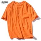 夏裝新款青年日系男女短袖寬鬆純棉潮流橙色顯白chic圓領半袖T恤【快速出貨】