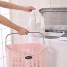 家用臟衣籃塑膠洗衣籃手提籃浴室臟衣服收納筐收納藍臟衣簍臟衣籃洗【新年特惠】