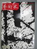 【書寶二手書T1/雜誌期刊_YBP】藝術家_451期_日本當代藝術家奈良美智