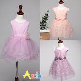 童裝 洋裝 夢幻網紗花朵別針無袖/花圈腰間蝴蝶結網紗洋裝(共3色)