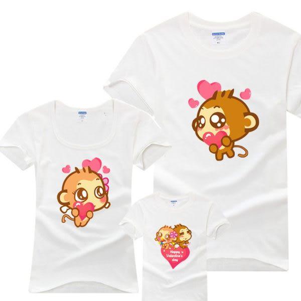 *甜蜜蜜親子童裝*★韓版YI-S14★ 《甜蜜愛心猴》短袖親子裝♥情侶裝