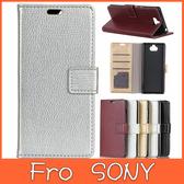 SONY SONY 10 Plus 10 L3 荔枝紋皮套 手機皮套 插卡 支架 掀蓋殼 保護套