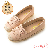 amai MIT台灣製造。流蘇造型內增高真皮休閒鞋 粉