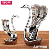 筷架 威佰士天鵝座創意筷子筒不銹鋼餐具收納架廚房筷子勺子收納架家用 Cocoa