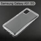 【ACEICE】氣墊空壓透明軟殼 Samsung Galaxy A51 5G (6.3吋)