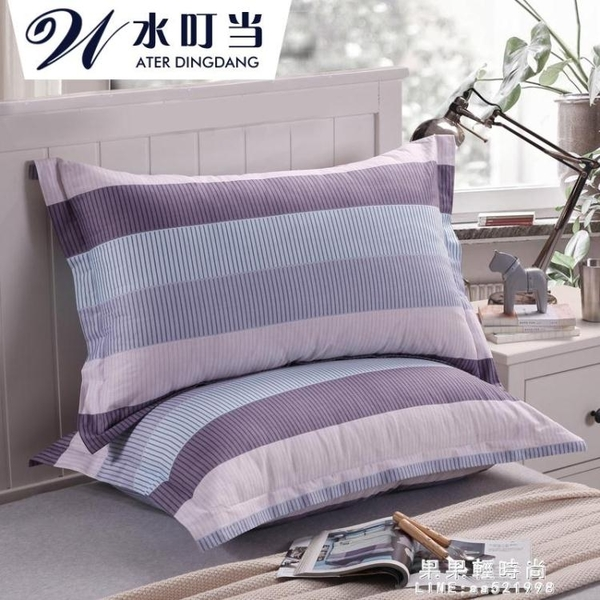 水叮當純棉枕套一對裝全棉枕頭套單人用48x74cm枕芯套成人整頭套【果果新品】