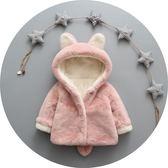 外套 寶寶棉襖男0一周歲半1-2加厚小嬰兒棉衣秋冬裝兒童棉服女冬季外套 雙11狂歡購物節