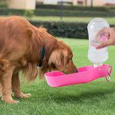 (低價促銷)寵物外出水壺狗狗飲水餵水器泰迪戶外用品便攜式水糧兩用隨行杯