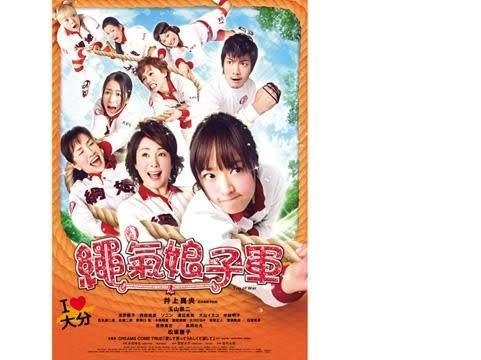 繩氣娘子軍 DVD   (購潮8)