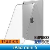 【妃航】2019 iPad Mini 5 TPU 透明 平板用 清水套/保護套/軟套/軟殼/果凍套