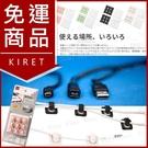 自黏式理線器 數據線收納固定夾 電線固定扣集線器 超值36入贈懶人纏線器20枚 Kiret