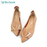 Bo Derek 尖頭扣環減壓平底鞋-膚色