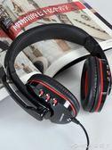 耳機 電腦有線遊戲重低音耳麥頭戴式手機大耳機帶麥 莫妮卡小屋