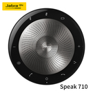 Jabra Speak 710 無線 串接式 遠端 會議 系統 電話 揚聲器 喇叭 會議機 (彩盒版)