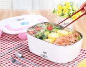 電熱飯盒 電加熱飯盒不銹鋼內膽可插電自動保溫盒上班迷你便當盒熱飯器家用 快樂母嬰