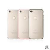 [富廉網] JTL iPhone 7 Plus 防震圈保護殼